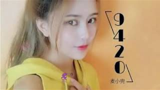 Video 【 9420  dj 】 麥小兜  ( McYaoyao Remix )  [附歌詞] download MP3, 3GP, MP4, WEBM, AVI, FLV April 2018