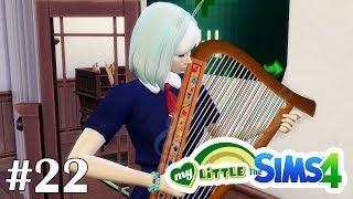 Лира для Лиры - My Little Sims (Кантерлот) - #22