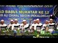 Spesial Full Az Zahir Suara Merdu Vokal2 Terbaru