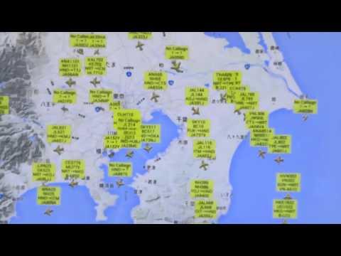 東京コントロール【東京ACC】 1・10 Tokyo control  Air traffic controller communication