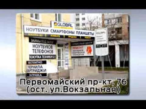 Ремонт ноутбуков и сотовых телефонов в Рязани