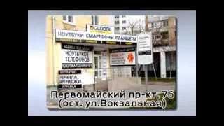 Смотреть видео ремонт сотовых телефонов в Рязани