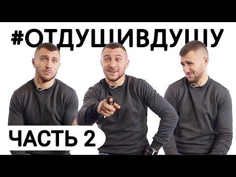 Видео Ставки на бокс пакьяо