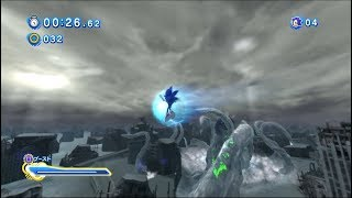 Sonic Generations Perfect Chaos (Normal) Speed Run 1:08.03