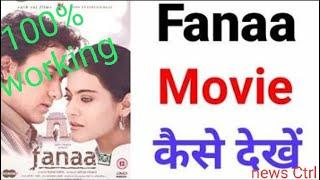 Hindi movie fanaa full movie free download How to download Fanaa Hindi movie