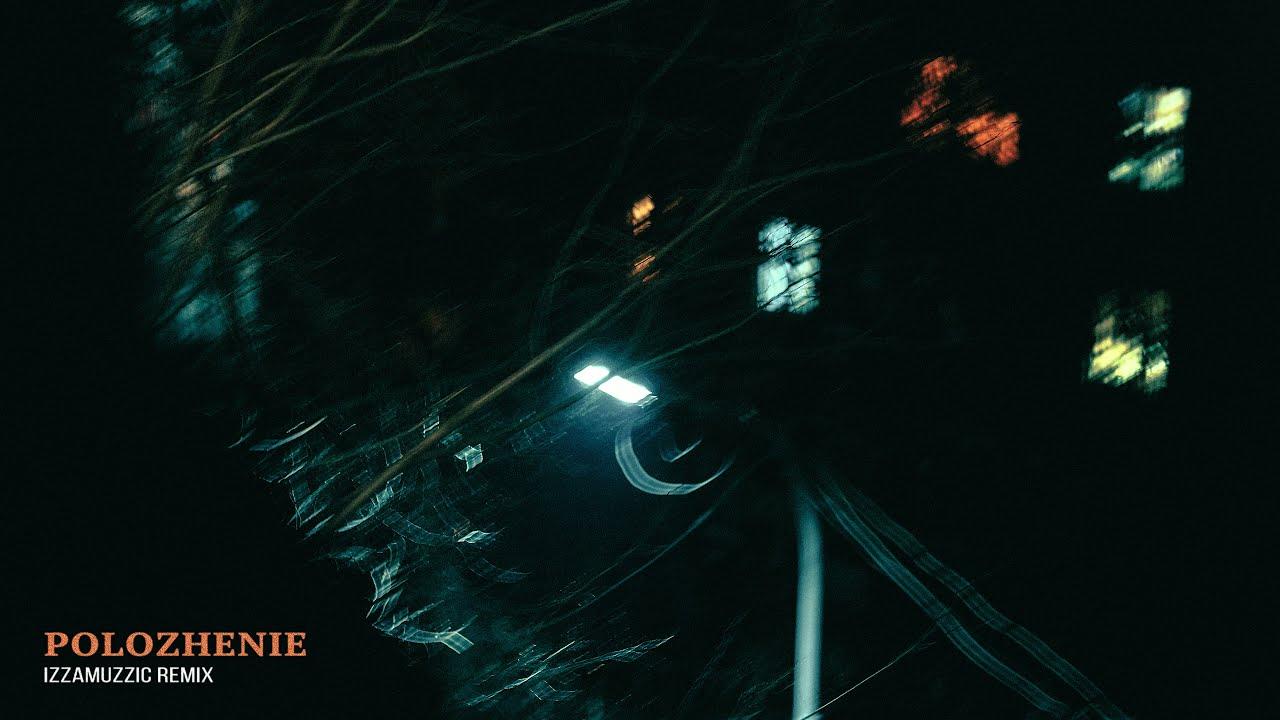 Scriptonite - Polozhenie (Izzamuzzic Remix)