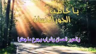 عبده شرف : مدحة يا قوم الرسول