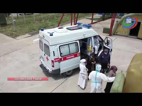 Военные медики продолжают оказывать помощь населению республики