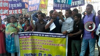 live :- Bihar Tet wrong Question Marks ! Invalid ! Revised results ! Health Education News ! Btet