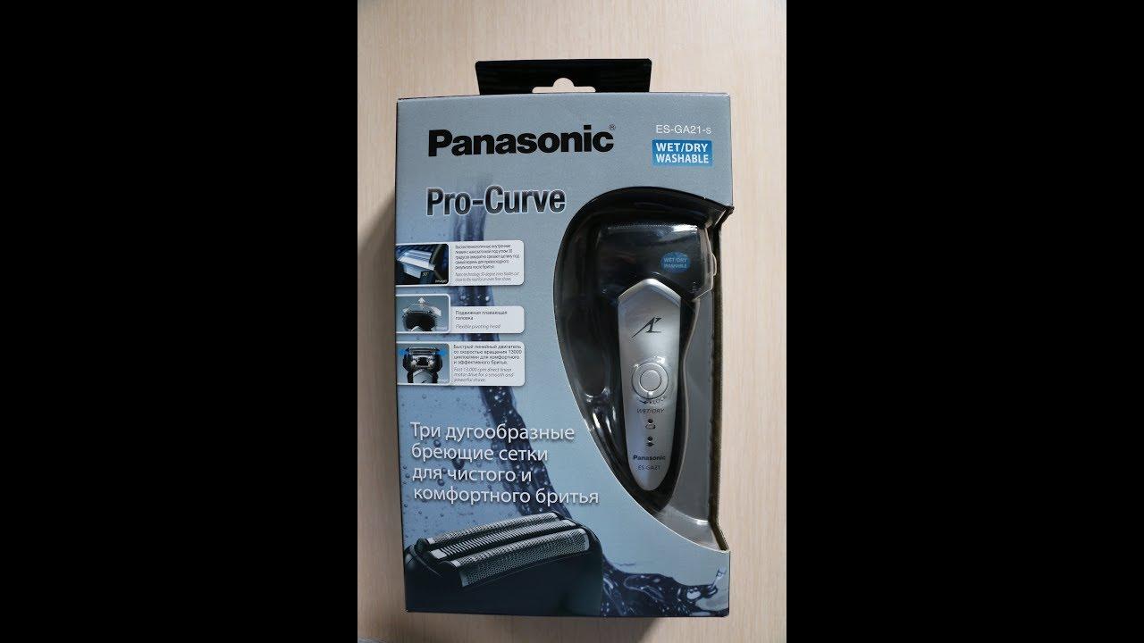 Бритва Panasonic ES-SL41A520 - 3D-обзор от Elmir.ua - YouTube