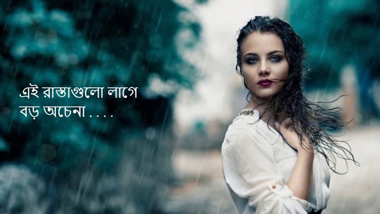 Download Debi | Ei rastagulo lage boro ochena | Adnan Ashif | love story of a lifetym | দেবী