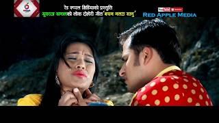 new nepali lok dohori song 2073 2017   bachan nalau sanu   yubaraj khanal devi gharti magar