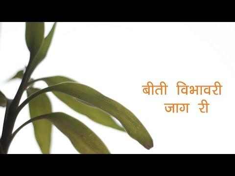 Hindi Kavita : JaiShankar Prasad : Beetee Vibhavari : Subhshree Bhatt : (Welcome the morning!)