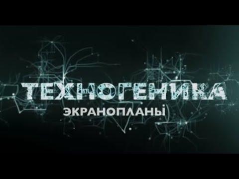 Русские экранопланы | Техногеника | Discovery Channel