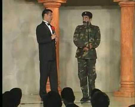 Ficos  2003  Saddam