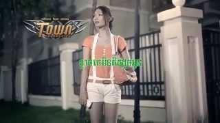 Khlach ke min ket doch oun by Sokun Therayu  [Town VCD Vol 29 ]