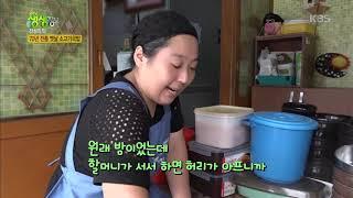 70년 전통 옛날 소고기국밥 [2tv생생정보] 2019…