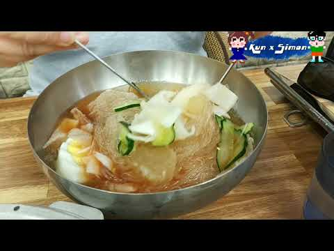 Incheon Local cold noodles 인천 사리원 냉면 - Travel to Incheon Korea