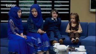بامداد خوش - نگین - صحبت های یسرا جان، محمد یوسف جان، فاطمه جان و مریم جان مهمانان کوچک ما