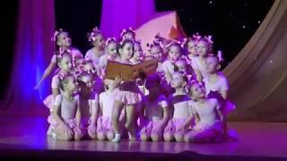 Шоу-балет 'Алиса'. Сказка приходи. 25.03.2018