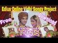 Edius free project download,edius online songs project fore Baddi