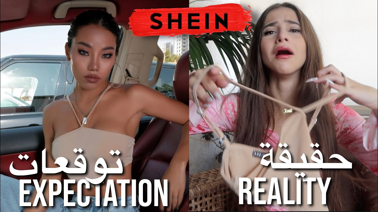 SHEIN TRY ON HAUL! مشترياتي من شي ان!! شوفو شو وصلني