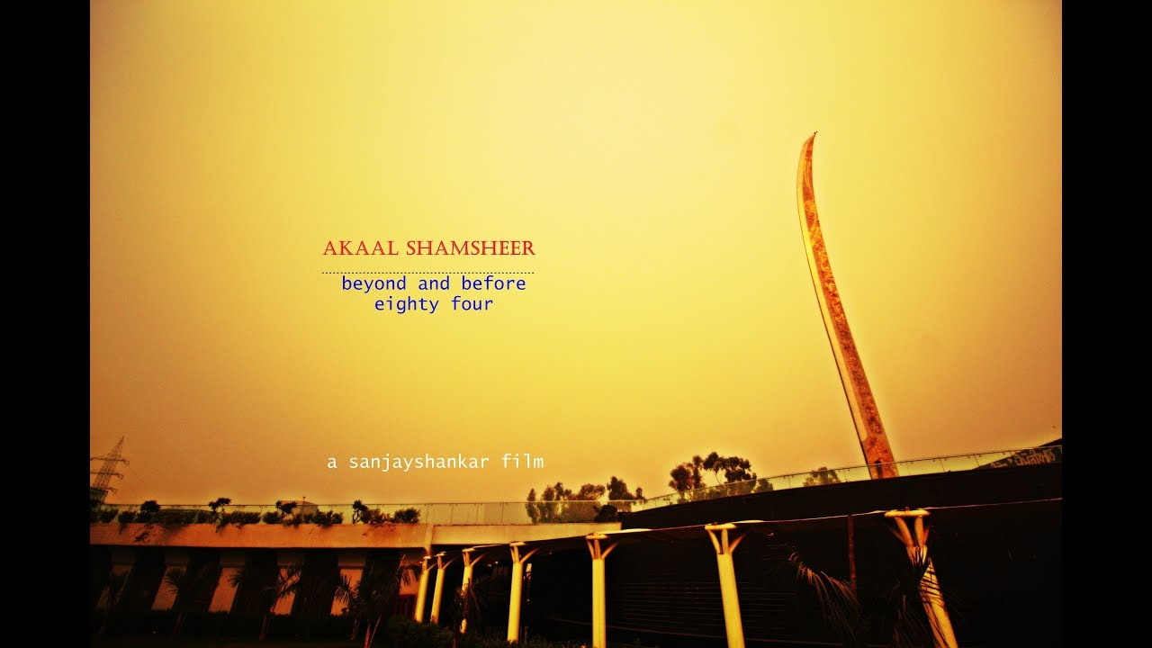 Akaal Shamsheer of Amritsar -  A Feature Documentary