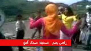 احلى رقص يمني عدني.wmv