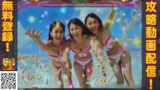 CRスーパー海物語 IN 沖縄2『ミスマリンカットイン』 三宅梢子 動画 27