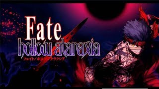 Fate Hollow Ataraxia  English Patch Download And Installation Tutorial For PC (UPDATED)