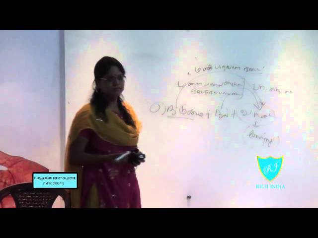 TNPSC Tamil Literature  by vijayalakshmi at richindiafreeias org     TNPSC Tamil Literature  by vijayalakshmi at richindiafreeias org   VidInfo
