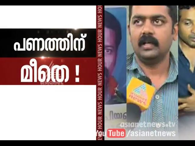 Chandrabose murder: witness turns hostile | News hour 26 October 2015