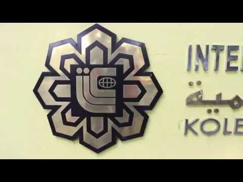 International Islamic College (IIC) - Corporate Video 2015