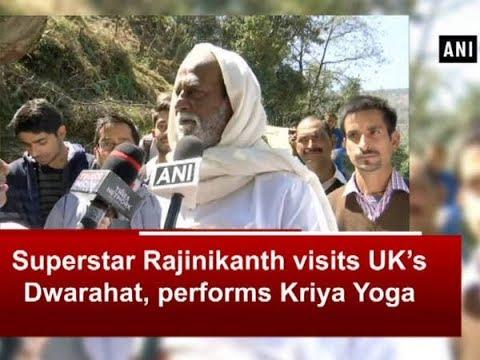 Superstar Rajinikanth visits UK's Dwarahat, performs Kriya Yoga - Uttarakhand News