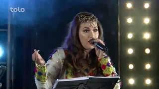Helal Eid Concert - Episode 1 - 1395 - Eid Feter / کنسرت هلال عید - قسمت اول - ۱۳۹۵ - عید فطر