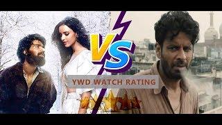 Laila Majnu Vrs Gali Guleiyan| Bollywood Movie Battle | Bollywood Movies