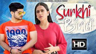 Surkhi Bindi Movie (Teaser )-Gurnam Bhullar -Simi Chahal- Punjabi Movies 2019
