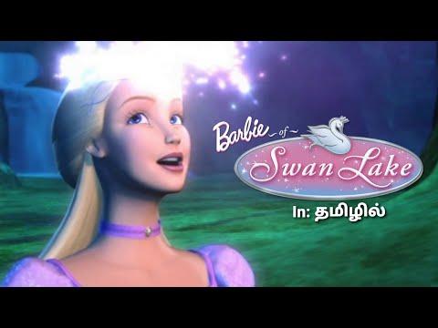 Download Barbie of Swan lake full movie in Tamil   Barbie Movie Explained in Tamil