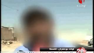 بالفيديو تفاصيل العملية الأمنية بمرتفعات أولاد بوعمران بقفصة