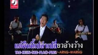 Video Dao Pra Dup Jai Don Sornrabiab Thai Song download MP3, 3GP, MP4, WEBM, AVI, FLV Juni 2018