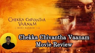 Chekka Chivantha Vaanam Review | CCV Review by Filmi craft | Mani Ratnam | STR | Vijay Sethupathi