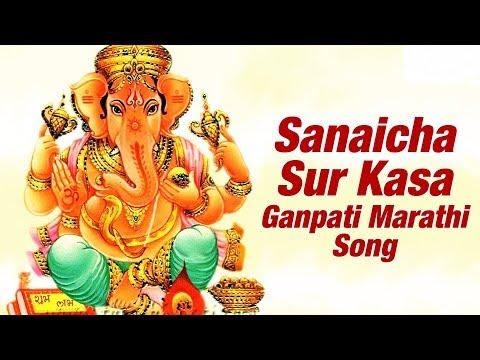 Sanaicha Sur Kasa House Mix Marathi DJ Remix