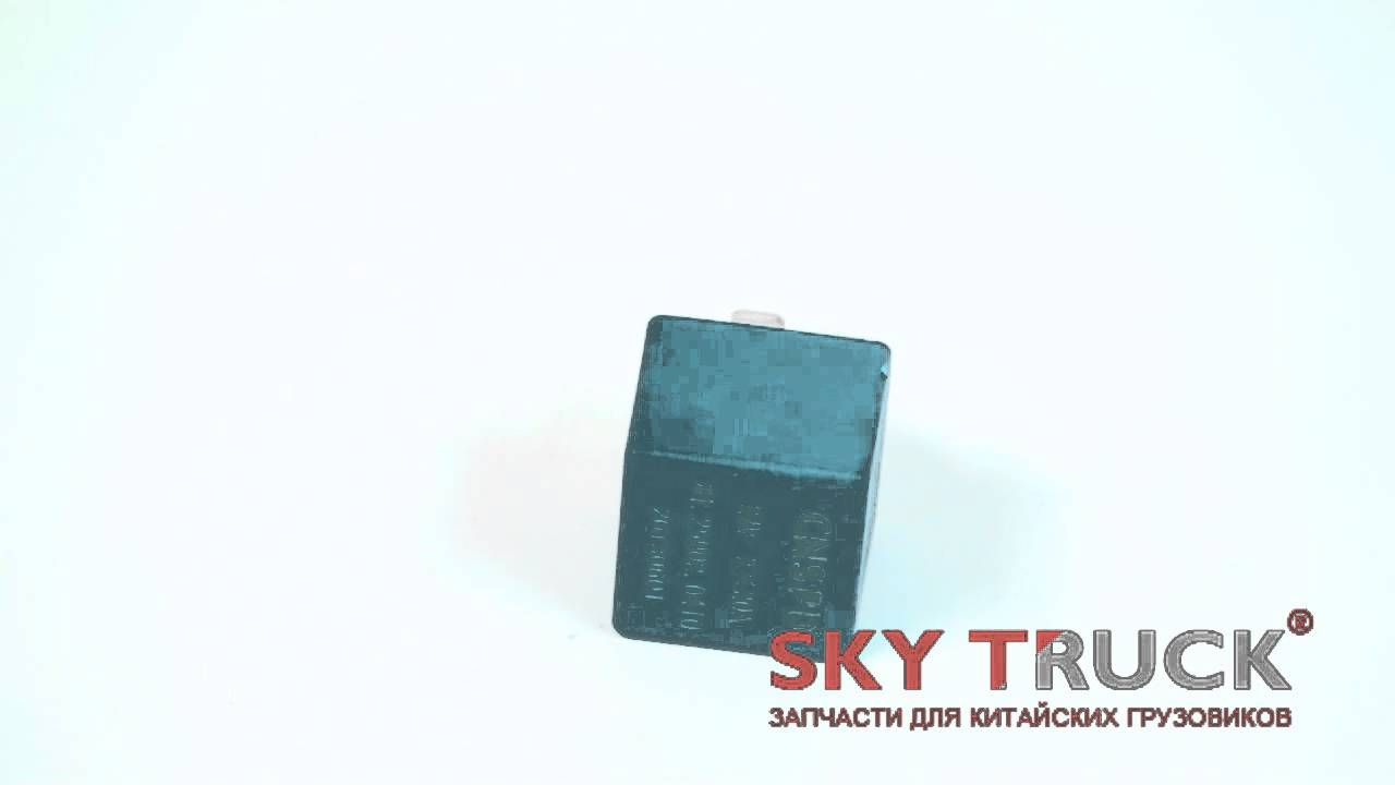 ПГУ Пневмо гидро усилитель Shaanxi МЦО 92мм