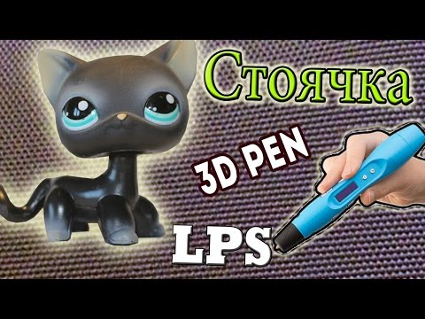 Видео Ручки в подарок с гравировкой