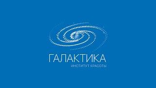 Институт красоты СПИКА - клиника пластической хирургии и медицинской косметологии . Санкт-Петербург
