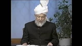 Tarjumatul Quran - Surahs S: 54 - al-Zumar [The Throngs]: 6