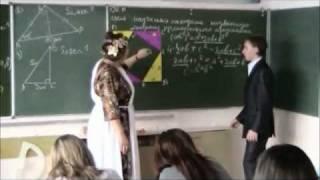 Урок Теорема Пифагора часть 1