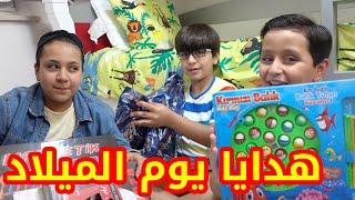 جنى تكشف أسرار هدايا جاد وإياد ومشتريات المدرسة !!