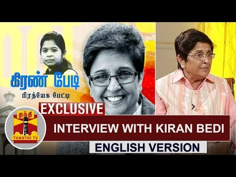 Exclusive Interview with Puducherry Lt. Governor Kiran Bedi | ENG Version | (02/08/2017)