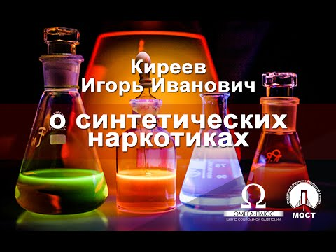 плакат о вреде алкоголизма наркомании